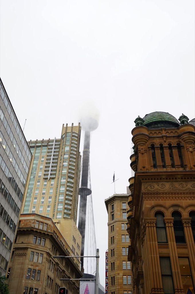 Der Sydnes Tower ist fast nicht sichtbar